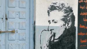 Photo of a graffito depicting Edward Said (© Ahl Al Kahf)