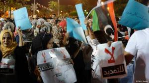 Protestors in Tripoli (photo: Valerie Stocker/DW)