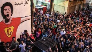 Demonstration in commemoration of the Egyptian activist Gaber Salah, Kairo (photo: dpa)