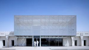 Entrance to the Mathaf Museum in Qatar (source: Qatar Museum Authority, QMA)