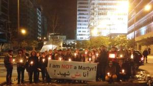 "A night vigil organised by the ""I am not a martyr"" campaign at the site of the deadly bomb attack on 27.12.2013 in Beirut (photo: Facebook group/I am not a martyr)"