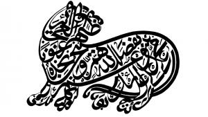 """A calligraphy illustration of a snarling lion from the book """"Animals of Heaven"""""""