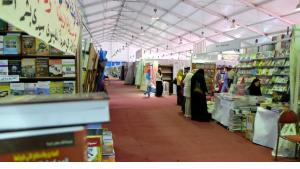 Empty aisles and stands at the Cairo International Book Fair 2014 (photo: Amira El Ahl)