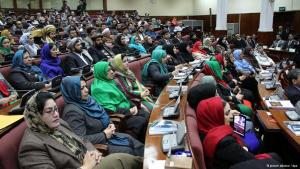 Women in the Afghan parliament in 2013 (photo: picture alliance/dpa)