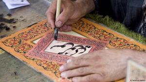 Arabic calligraphy (photo: Fotolia/Ivan Montero)