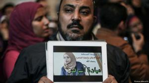 Memorial service for Mayada Ashraf, who was killed recently in Cairo (photo: picture-alliance/AA)