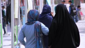 Women in Kabul (photo: DW/H. Sirat)