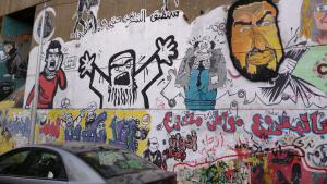 Revolutionary graffiti on Mohammed Mahmoud St in Cairo (photo: Arian Fariborz)