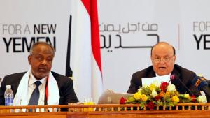 Ceremony marking the closure of the National Dialogue Conference in Yemen with President Abd-Rabbu Mansour Hadi (right) (photo: Reuters)