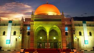 The exterior of the Sharjah Museum of Islamic Civilization (photo: sharjamuseums.ae)