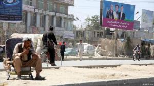 A street in Kabul (photo: DW)