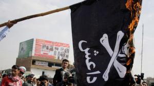 "Demonstration against ""Daesh"" (Islamic State) in Kabul (photo: Hambastagi)"