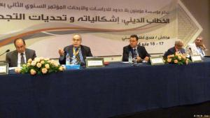 Hassan Hanafi at a conference on reformist Islam in Marrakech (photo: DW)
