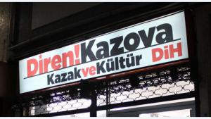 The sign for the Kazova shop and cultural centre, Istanbul (photo: Ekrem Guzeldere)