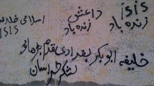 "Pro-IS wall-chalkings in Balochistan that read ""Long Live ISIS, long live Daish"" and ""Move forward, O dear Caliph Abu Bakr al-Baghdadi. - Lashkar-e-Khurasaan"" (photo: Kiran Nazish)"