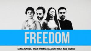 "Poster from the ""Free Douma 4"" campaign (source: Syria Untold)"