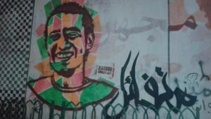 Graffiti in Cairo, Egypt (photo: DW/Reham Mokbel)