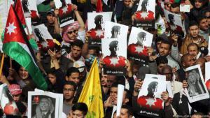 Protests against IS's killing of the Jordanian pilot Moaz al-Kasasbeh Amman, 6 February 2015 (photo: picture-alliance/epa/J. Nasrallah)