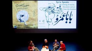 "The launch of ""Syria Speaks: Arts and Culture from the Frontline"" in the Theater Aan Het Spui in the Hague on 25 March as part of the Movies that Matter Film Festival. From left: Rasha Abbas; a member of anonymous artists' collective Al-Shaab al-Suri Aref Tariqahu, Malu Halasa, Zaher Omareen and Yassin al-Haj Saleh (photo: Maarten van Haaff)"