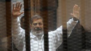 Former Egyptian President Mohammed Morsi (photo: AFP/Getty Images)