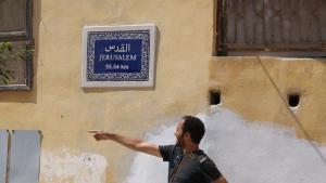 Khaled Diab in the Holy Land (photo: Khaled Diab)