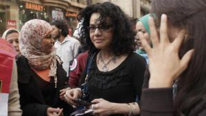 Mona Eltahawy (centre) at the International Women's Conference in Cairo (photo: Maya Alleruzzo/AP)