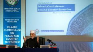 The Pakistani scholar of Islam Dr Muhammad Tahir-ul-Qadri (photo: picture-alliance/AP/M. Dunham)