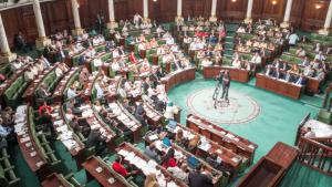 Tunisian parliament (photo: picture-alliance/AA/A. Landoulsi)