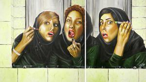 """""""Share Me"""" by Homa Arkani (source: DW)"""