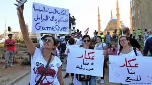 Protesters in Beirut demonstrate against the country's waste disposal problems and political corruption (photo: Getty Images/AFP)