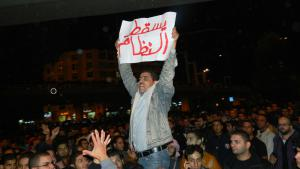 Jordanian demonstrator in Amman demands regime change, 13.11.2012 (photo: Jamal Fkhaidah/DW)