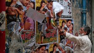 """Rana Plaza,"" a Bengali film based on the 2013 garment factory disaster in Bangladesh, has been banned by the High Court in Dhaka"