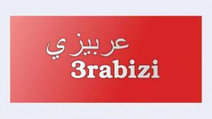 Arabic in Latin Script (photo: © Culture et politique arabes)