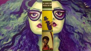 Bangladesh's first lesbian comic strip heroine, Dhee (photo: Boys of Bangladesh)