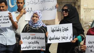 Pro-women's rights demonstration in Aden (photo: DW/N. Alyousefi)