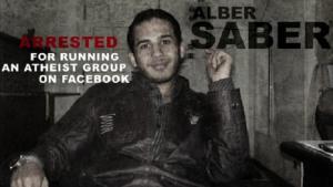Egyptian blogger Alber Saber (source: patheos.com, photo: CFI)