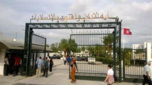 La Manouba university in Tunis (photo: Deutsche Welle/M. Marwa)