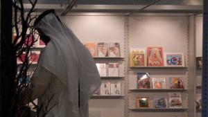 An Arab guest visits a stand during the Frankfurt Book Fair (photo: Deutsche Welle)