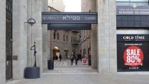Mamilla shopping mall (photo: Felix Koltermann)