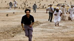 """Still from """"A Dragon Arrives"""", one of this year's Berlinale entries, by Iranian director Mani Haghighi (photo: picture-alliance/dpa/Berlinale/Abbas Kosari)"""