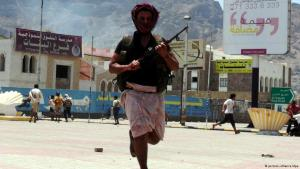 Rebel fighter in Yemen