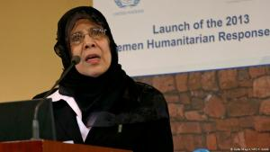 Yemen′s former minister for human rights, Hooria Mashhour (photo: AFP/Getty Images)