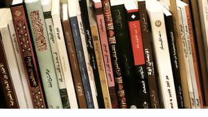 Arabic books (source: Wikimedia)