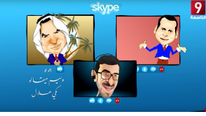 Screenshot of ″Hallo... Jeddah″ trailer produced by the commercial channel Attessia with caricatures of Ben Ali (right), the impressionist Migalo and presenter Mekki Helal