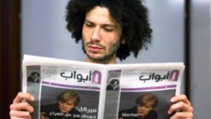 """Abwab"" publisher Ramy al-Asheq (photo: dpa)"