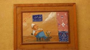 (photo: Goethe-Institute Kairo/ Sameh Fayez)