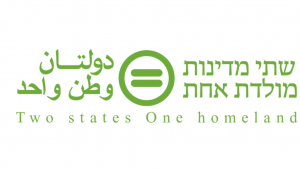 Logo of the ″Two States, One Homeland″ initiative