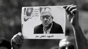 In memory of the murdered Jordanian writer Nahed Hattar (photo: dpa/picture-alliance/EPA/Jamal Nasrallah)