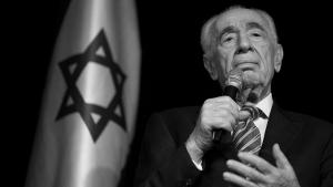 Shimon Peres (photo: Reuters/File Photo/A. Cohen)