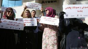 Palestinians demonstrating against the postponement of municipal elections